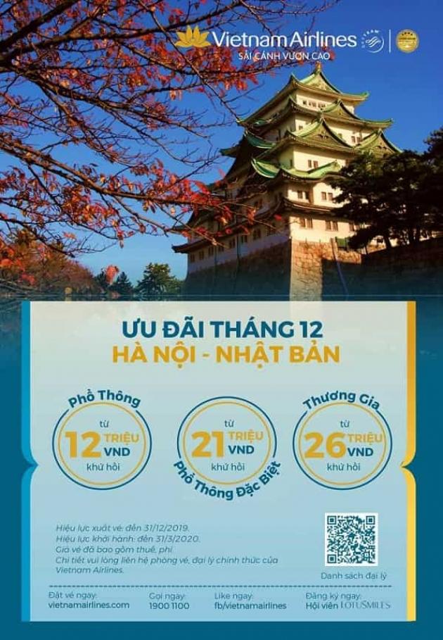 Chỉ từ 12.000.000đ, có ngay vé máy bay khứ hồi trải nghiệm xứ Phù Tang xinh đẹp!